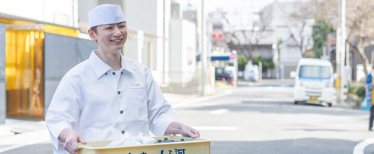ひつまぶし店の料理長候補 しら河名駅店  